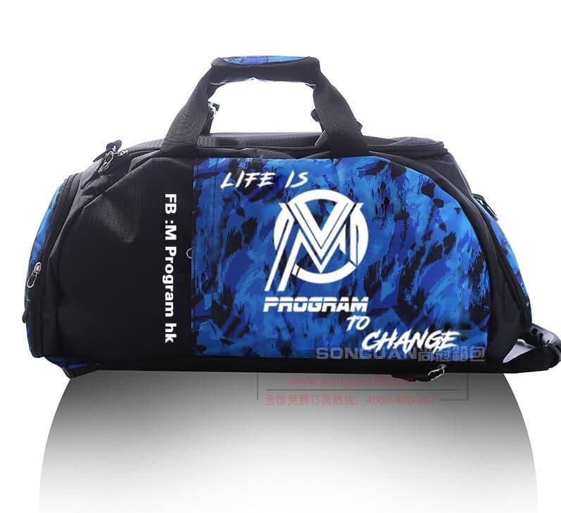 M PROGRAM專屬背包
